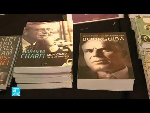 شاهد معرض الكتب المشرقيةالمغاربية في باريس يكرم الأدباء