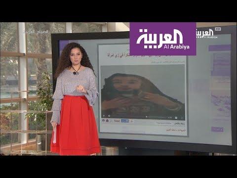 شاهد القبض على متطرّف بزي إمرأة في درنة الليبية