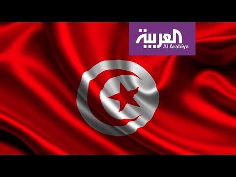 شاهد برلمان تونس يناقش خرقًا أمنيًا من قبل قطر