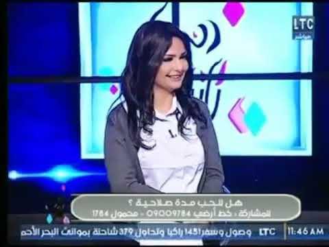 مذيعة ltc تفاجئ ضيفها بطلب عجيب