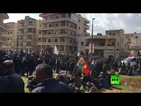 شاهد  أهالي عفرين يتظاهرون ضد القصف التركي
