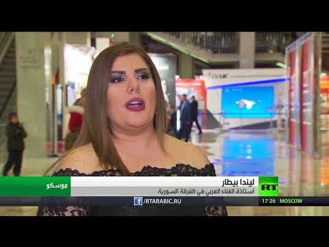 شاهد  التراث السوري على خشبة مسرح الكرملين