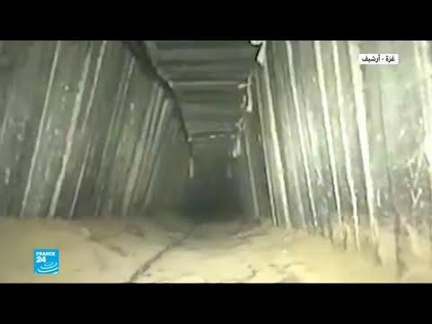 شاهد الجيش الإسرائيلي يعلن هدم نفق سرّي لحركة حماس في غزة