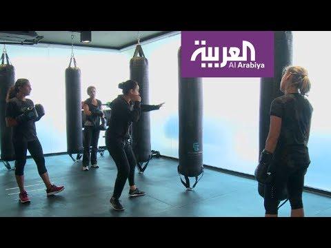 شاهد مواطنات سعوديات يتدرّبن على الملاكمة