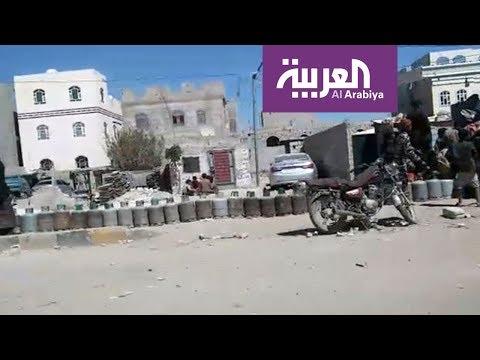 معركة اسطوانات غاز في صنعاء