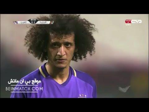 بالفيديو أهداف مباراة الجزيرة والعين بتعليق فارس عوض