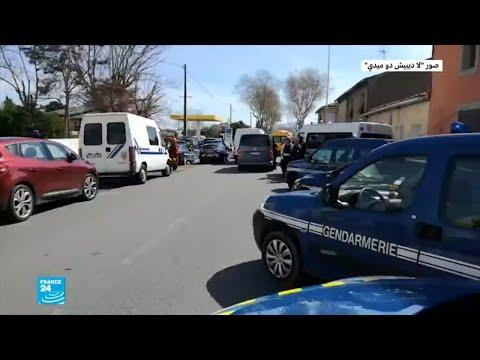 شاهد مقتل أربعة أشخاص بينهم منفذ العملية في احتجاز رهائن جنوب غرب فرنسا