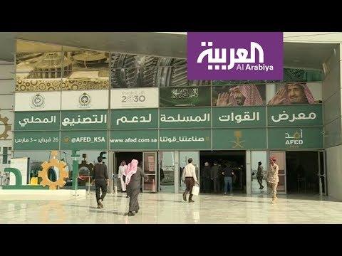 84 ألف طلب للتصنيع في معرض أفد السعودي