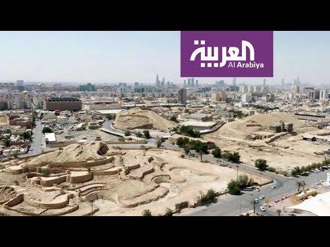 حي الملز في الرياض لون ورائحة بنكهة التاريخ