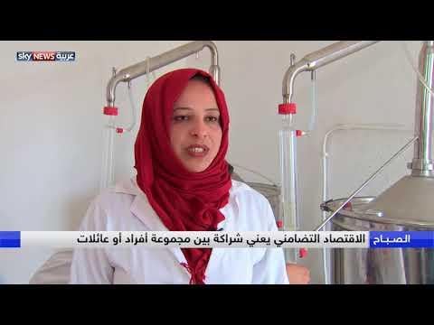 تونس تطلق مشاريع تضامنية للعاطلين عن العمل