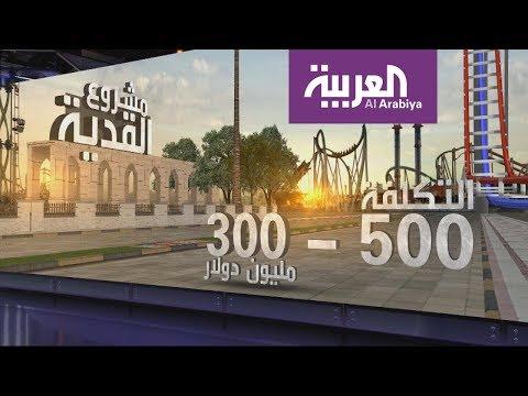 شاهد 6 فلاقز عنوان أول وجهة ترفيهية في السعودية