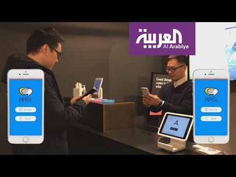 شاهد تطبيق جديد لفهم لغة الإشارة وترجمتها عبر الهاتف الذكي