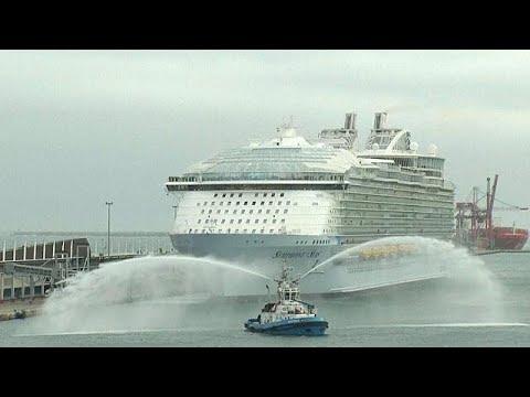 شاهد أكبر سفينة سياحية تدشن أولى رحلاتها