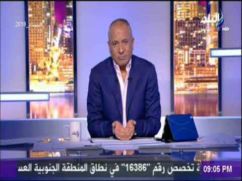 أحمد موسى يوجه رسالة خاصة إلى الألتراس