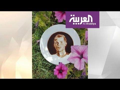 فيديو أردني يرسم الوجوه بالقهوة
