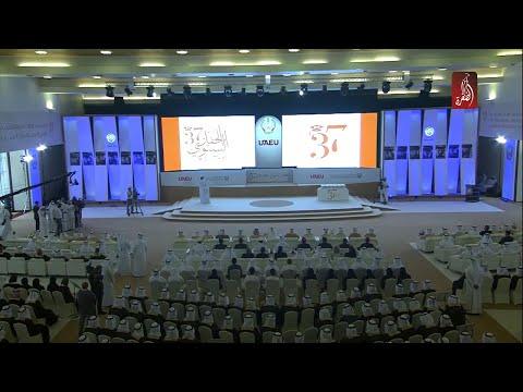 حفل تخريج الدفعة 37 من طلاب جامعة الإمارات العربية