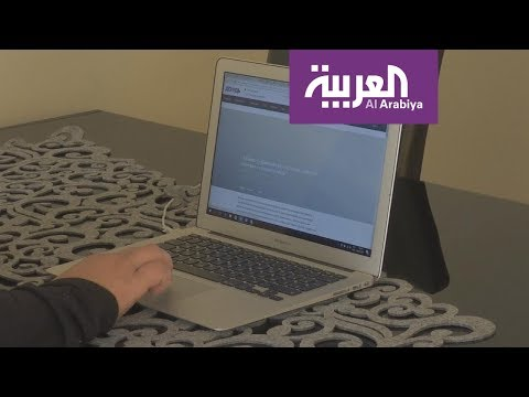 شاهدمهنة الأمن الإلكتروني عي الأعلى أجرًا في العالم