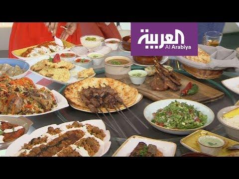 شاهدطريقة إعداد أكلات من المطبخ الأفغاني