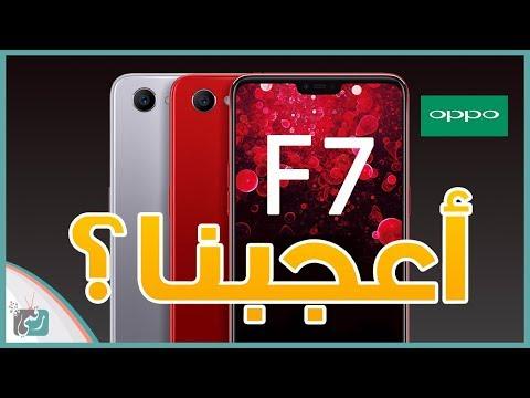 شاهد إمكانيات هاتف أبو أف الجديد