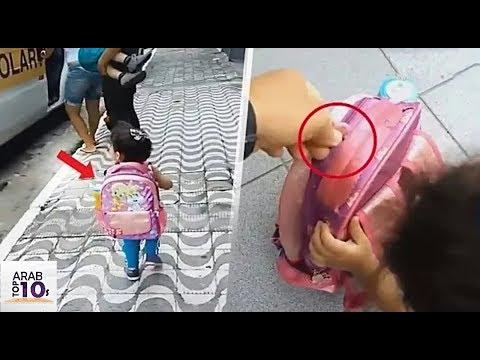 المعلمة شكت في محفظة الفتاة الصغيرة فصعقتها الحقيقة