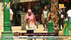 تعرف على أعلى محافظات مصر فى نسب طلاق