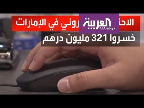 هل بطاقتك الائتمانية آمنة من الاحتيال الإلكتروني