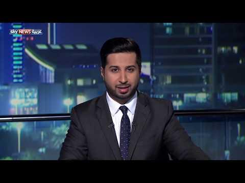 شاهدرد إيراني باهت على الانسحاب الأميركي من الاتفاق النووي