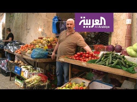 شاهد زيارة العربية لسوق البصل الشهير في نابلس
