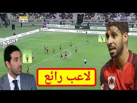شاهد أبو تريكة يؤكد أن محسن متولي لاعب ممتاز