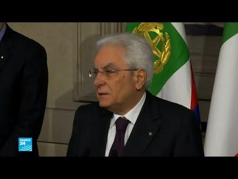 بالفيديو رئيس إيطاليا يجري مشاورات بشأن القرار