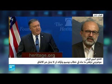 الشعب سيوجه لكمة قوية إلى فم وزير الخارجية الأميركي
