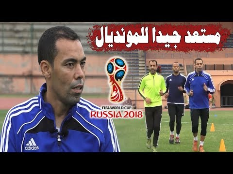 شاهد تعليق الحكم المغربي رضوان عشيق مشاركته في المونديال