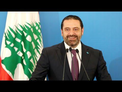 شاهد ميشال عون يُكلّف سعد الحريري بتشكيل حكومة جديدة