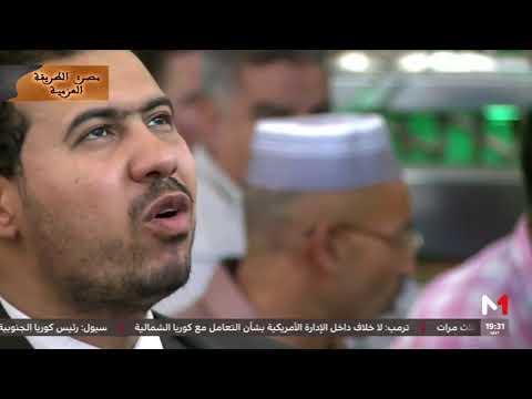 بالفيديو تعرف على الطريقة العزمية  مصر