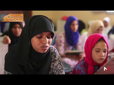 شاهد تاريخ المغرب وبناء ضريح مولاي علي الشريف الريصاني