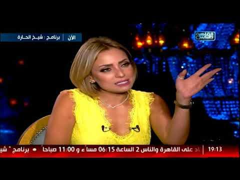 شاهد ريم البارودي ترد على الفنانة سما المصري