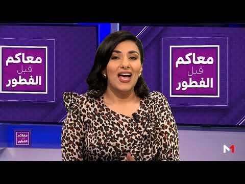 شاهد ملكات جمال عاملات نظافة في المملكة المغربية