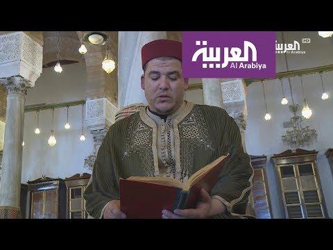 شاهد حياة القارئ بشير بن عثمان مِن تونس