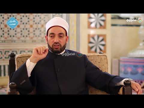 شاهد  حُكم تذوق الطعام في نهار رمضان