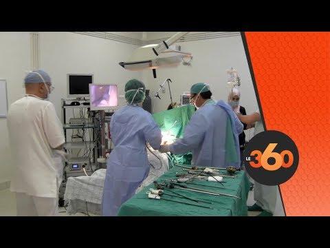 شاهد أطباء وممرضون يُطلقون مبادرة أسبوع الجراحة بمستشفى محمد السادس