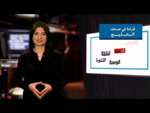 إنشاء نظام إبلاغ وطني عن الأخطاء الطبية في السعودية