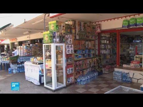 بضاعة كاسدة ومحلات فارغة من الزبائن في المغرب