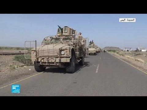خطة للسلام في اليمن تدعو لوقف إطلاق النار وتخلي الحوثيين عن صواريخهم