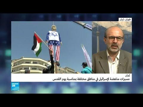 مسيرات مناهضة لإسرائيل في إيران