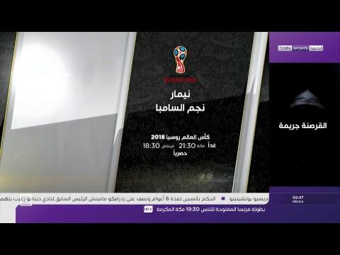 شاهد بث مباشر لاجتماع الفيفا لإعلان الدولة الفائزة بتنظيم مونديال 2026