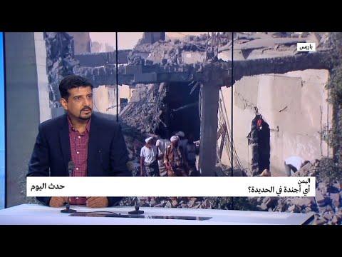شاهد ننشر الأجندة اليمنية في الحديدة ضد الميليشيات الحوثية