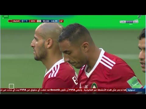 ملخص مباراة المنتخب المغربي ونظيره الإيراني