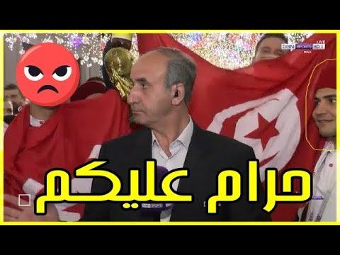 شاهد جماهير عربية تصرخ فرحًا بي أوت