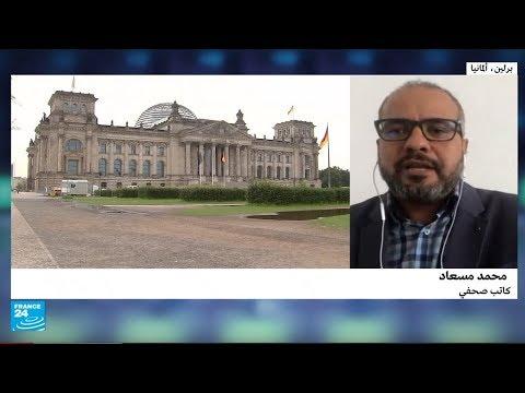 شاهدخلاف داخل الحكومة الألمانية بشأن ملف الهجرة