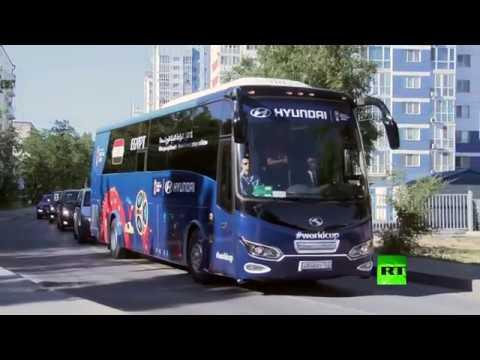 وصول منتخب مصر إلى مدينة فولغوغراد